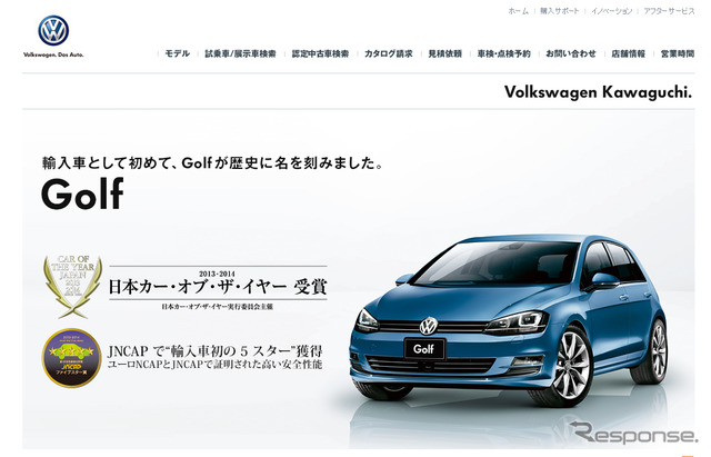 Volkswagen river mouth (WEB site)