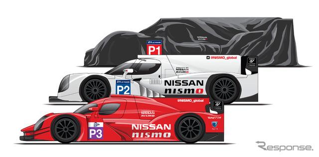 Nissan WEC machine ( ' image )