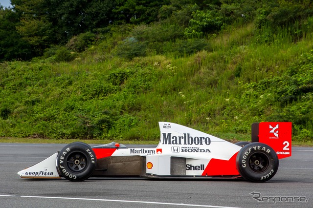 ฮอนด้า McLaren MP4/5
