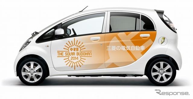I-miev-Mitsubishi