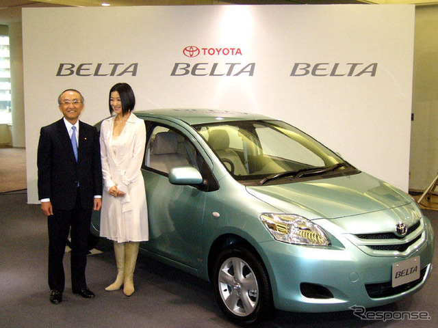 [Toyota Bertha announcement] beautiful people photos of... Suzuki kyoka