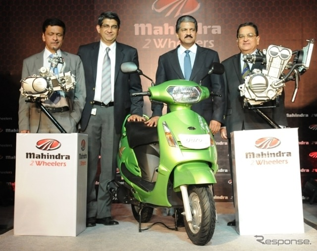 Mahindra scooters ( pictures 2012 thing at a joint news conference with Pune )