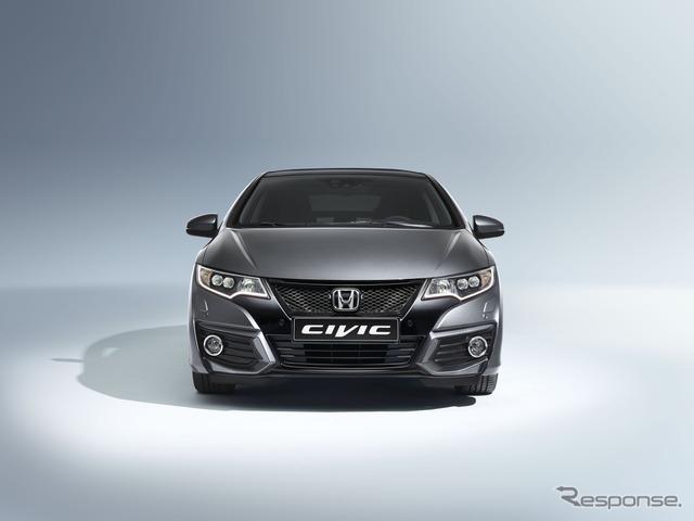 The 2015 Honda Civic