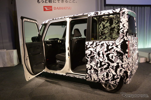 Daihatsu industrial new mini passenger car technology briefing