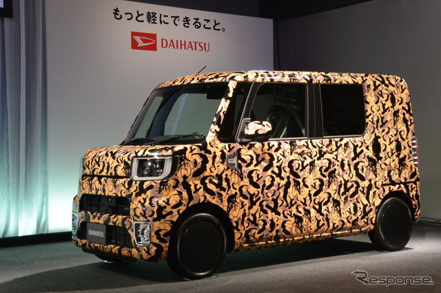 Daihatsu Motor Co. Ltd. new kei passenger car technology launch