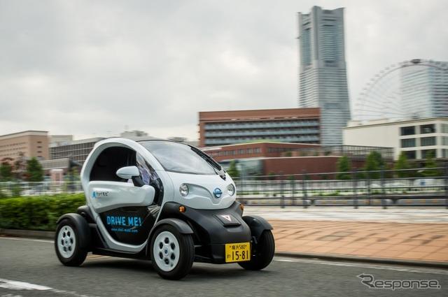 Nissan hyper mini mobility