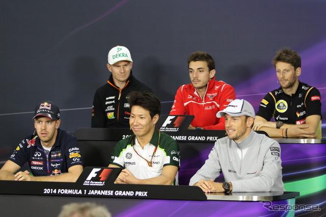 Of the F1 Japan Grand Prix, Apress