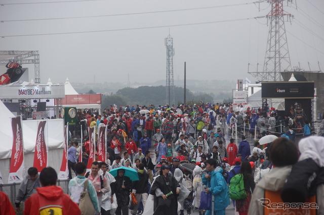 F1 Japan Grand Prix finals, is rain.