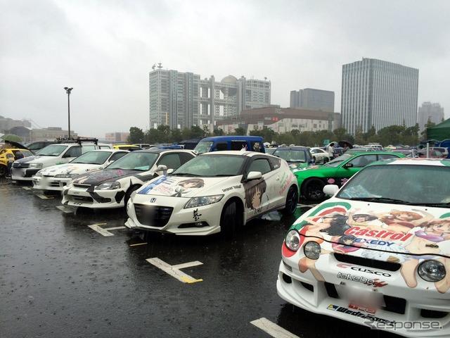 Ita-G Festival in Odaiba where 1000 units of Itasha gathered within rain when typhoon approaches