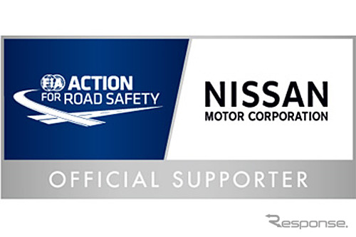 Action for Road Safety official supporter