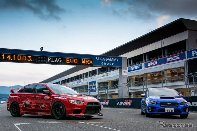 Fuji Speedway van Maik driving lessons ( Lancer evolution and Subaru WRX )