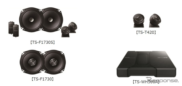 Pioneer Carrozzeria car speakers, including 8 aircraft