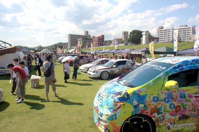 Ashikaga Princess until pain car Festival