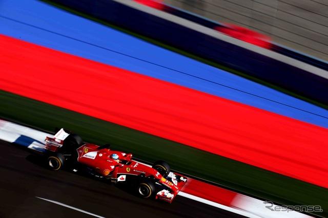 Russia F1 GP