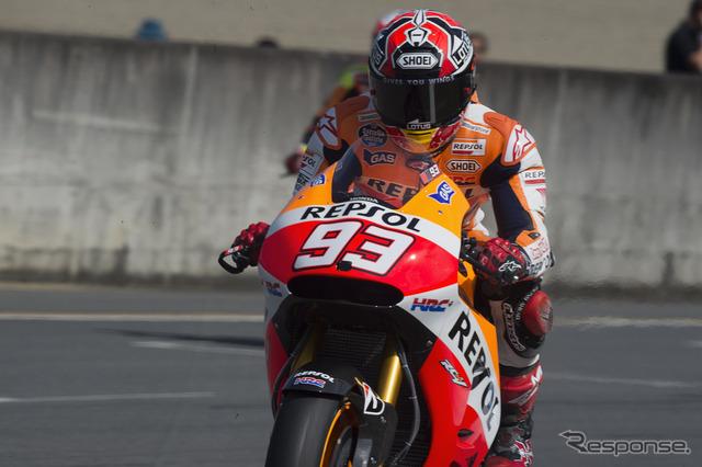 Marc Marquez ( Repsol Honda )