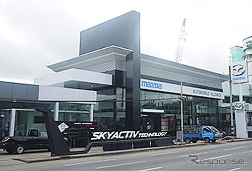 Mazda dealers first store appearance in Myanmar