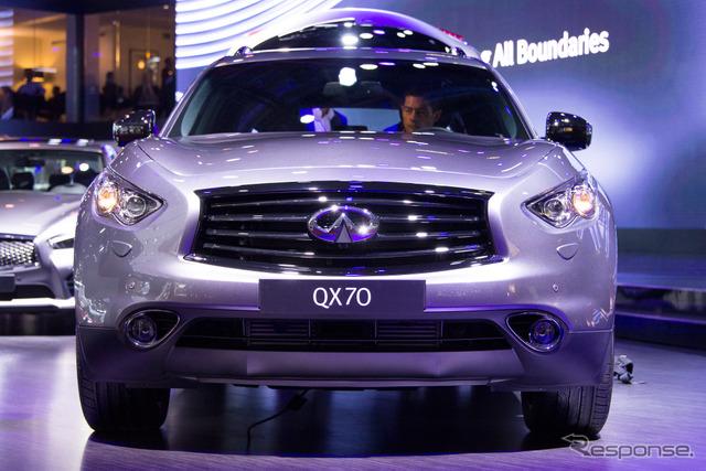 QX70 S, Infiniti design (14 at the Paris Motor Show)