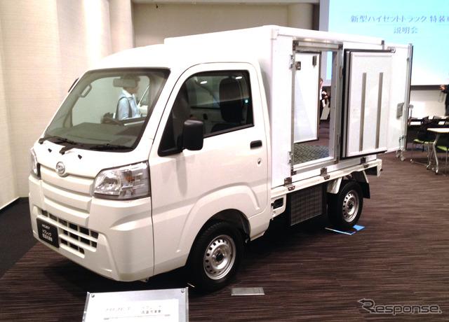 Low temperature Daihatsu Hijet Truck