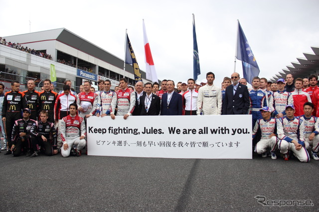Recovery was hit by accident at the F1 Japan Grand Prix Jules Bianchi, made by the photo of WEC round 5