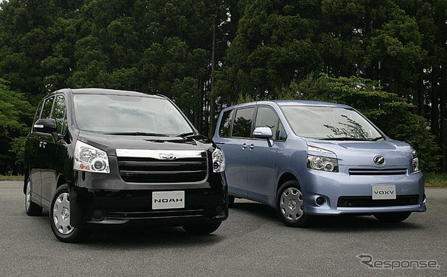 Toyota recalls 700,000 units such as Toyota Noah/Voxy due to braking force decline