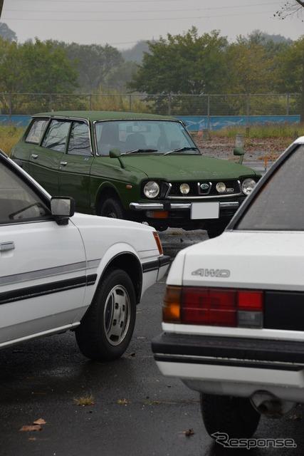 Subaru Leone Meeting