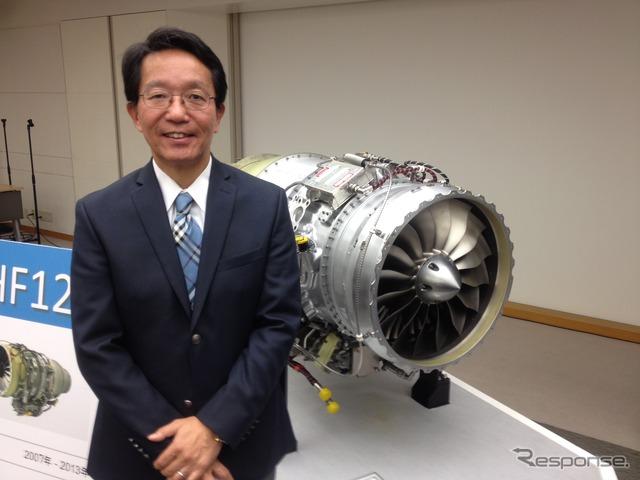 เครื่องยนต์ Jet ฮอนด้า 'HF120' และนาย a. ยู