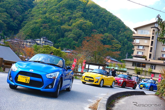 "Daihatsu Copen's First Fan Event ""Panorama Drive with Achimura"""