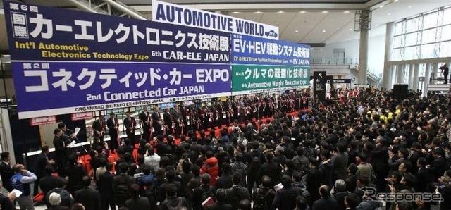 Automotive world ( appearance last year )