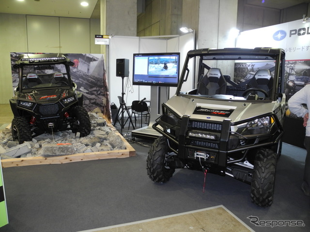 The White House plans to sell next year United States Polaris-made compact lightweight off-road vehicles ""