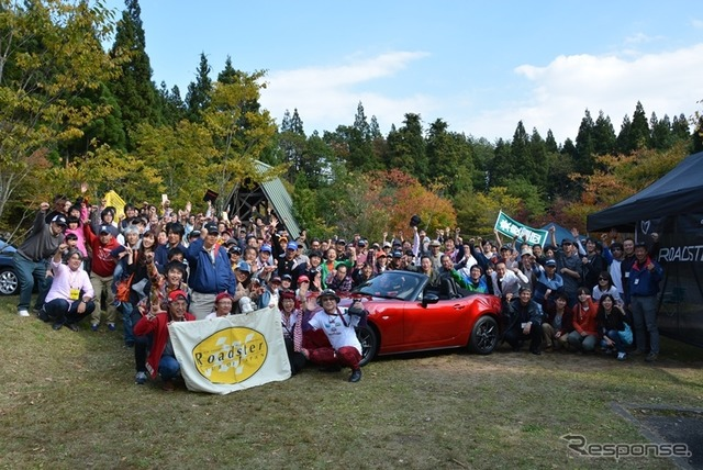 Roadster Tohoku meeting 2014