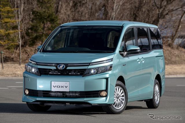 Toyota Voxy hybrid V (reference image)