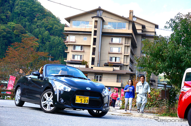 "Daihatsu Copen-first fan event ""Panorama Drive with Achimura"""