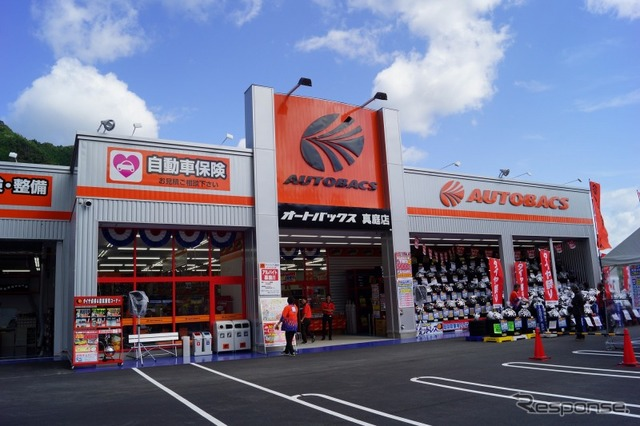 AUTOBACS MANIWA shop operated by the g-7 Group