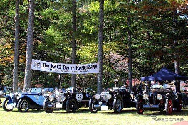The 29th MG Day in KARUIZAWA held