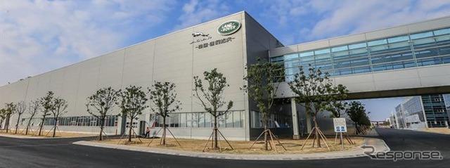 British Jaguar and Land Rover and SAIC Chery China joint venture factory