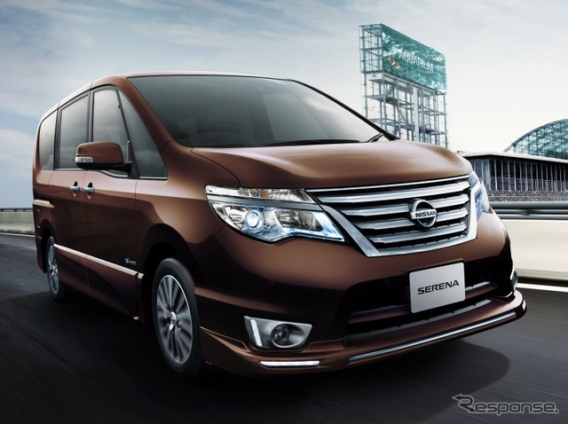Nissan Serena Highway Star Aero Mode