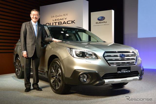 Subaru legacy outback and Yasuyuki Cayenne