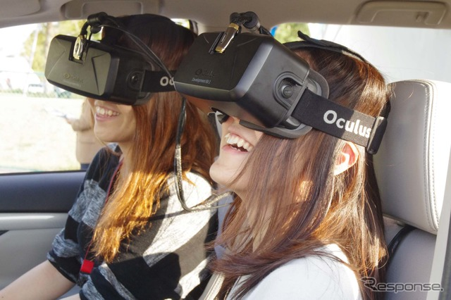 Experience event in 2014 last conducted by Mitsubishi ' virtual sky drive & gift campaign