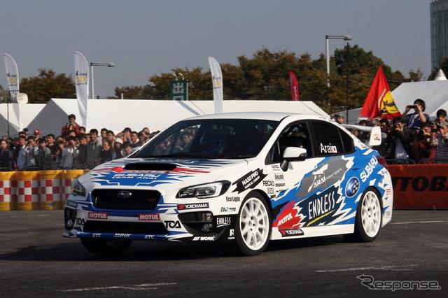 """Subaru """"WRX STI rally car'"""