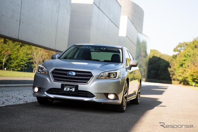 Subaru เลกาซี B4 จำกัด