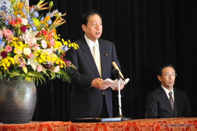 OTA Akihiro Minister in automotive related contributor awards felicitate ( 27 Ministry )