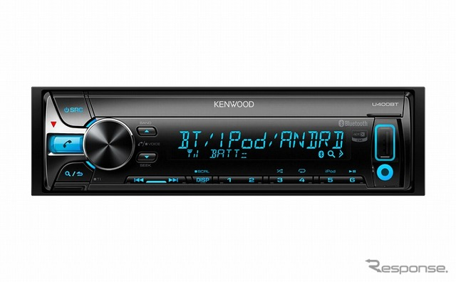 Kenwood U400BT