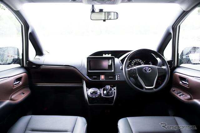 Toyota Hybrid Esquire