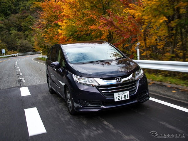 Honda Odyssey and pet travel. Real looked at Karuizawa in autumn and long touring
