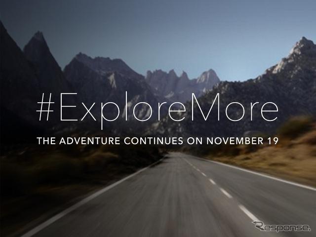Ford Explorer 2016 model notice image