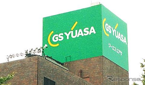 GS Yuasa (image)