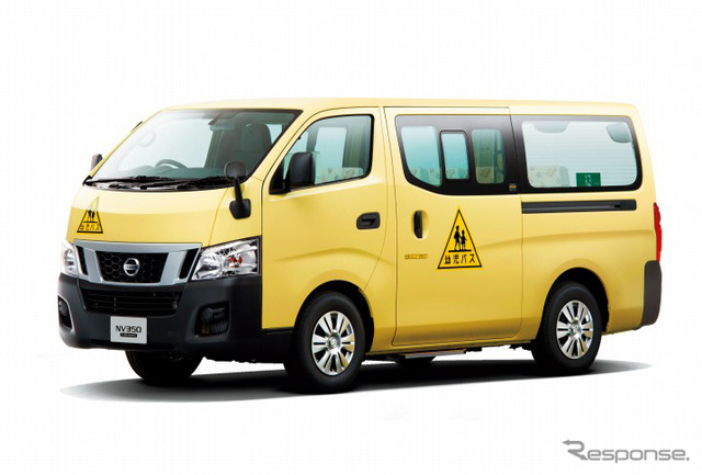 Nissan NV350 Caravan Kindergarten Commuter Car