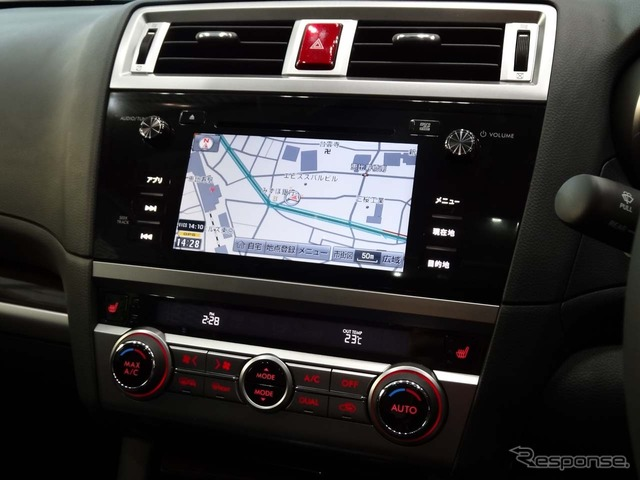 "7-Navi ""Harman Kardon' sound system and get and set options"