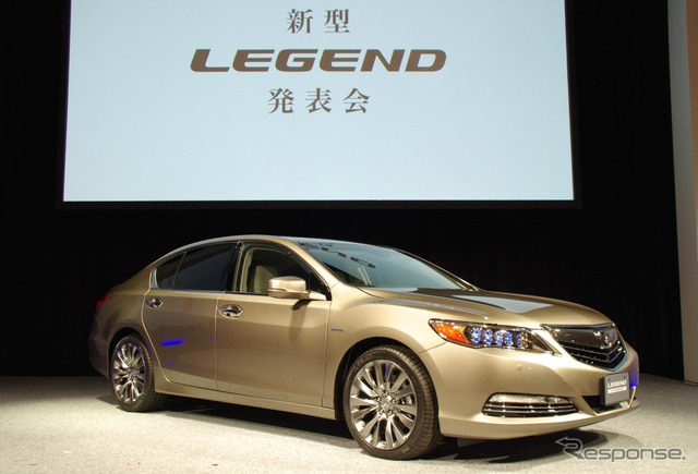 Honda legend presentation