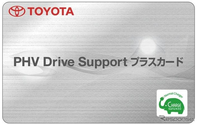 PHV Drive Support plus card